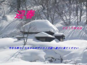 Img_5789_640x480_2