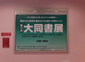 Dscf4479_640x470
