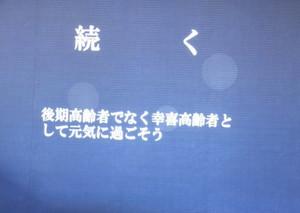 Dscf6135_640x480