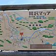 草木塔の里「田沢マップ」