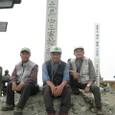 太平山山頂にて