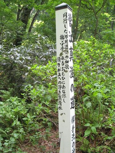 太平山 山開き